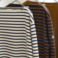 オーシバルコーデ、セントジェームスコーデ【メンズ】バスクシャツのツートップ